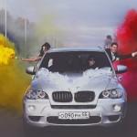 Цветная дымовая шашка