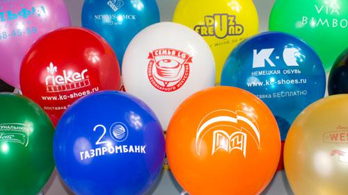 print_vozdushniy-sharik2